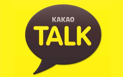 Dalam Hal Keterlibatan Pengguna, KakaoTalk Kalahkan WhatsApp