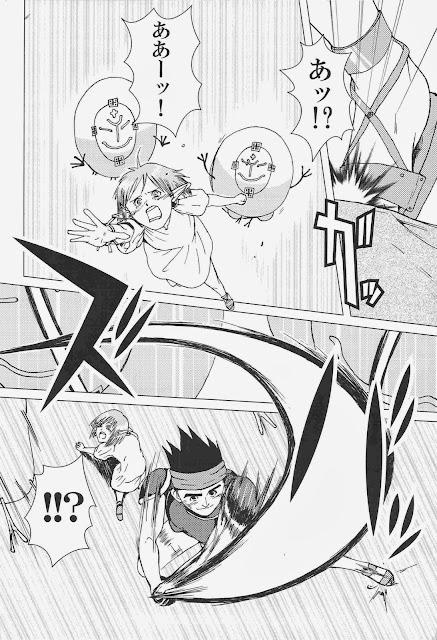 Akitaku Kikaku, yaoi, Muscle, Combo-F,