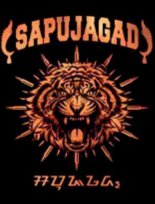 Sapujagad Band Death Metal Purwakarta Jawa Barat Indonesia Foto Logo Artwork Cover Maung Siliwangi Wallpaper