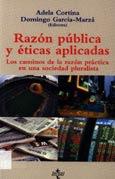 """Razón pública y éticas aplicadas"" - Adela Cortina"