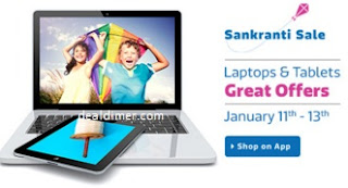 tablets-laptops-extra-5-or-10-off-flipkart