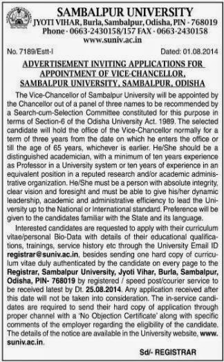 Sambalpur University Recruitments (www.tngovernmentjobs.in)
