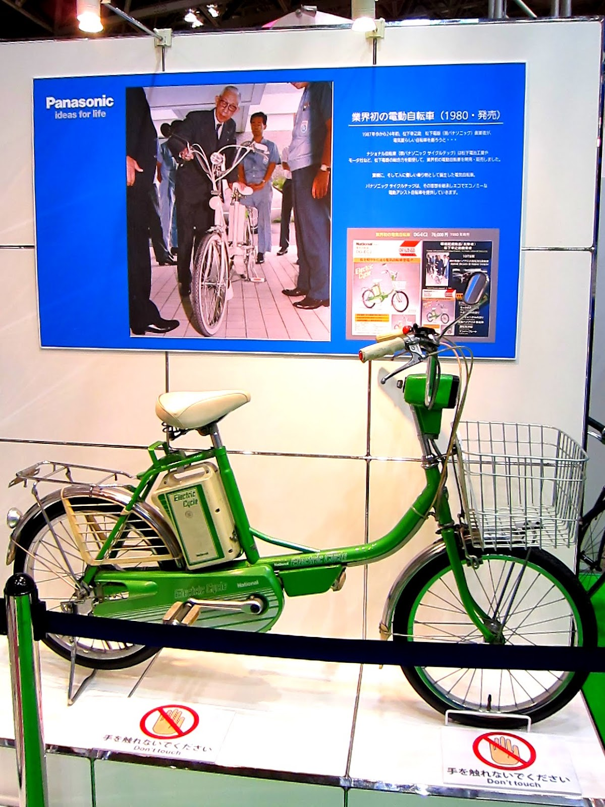 なる か 電動 アシスト 自転車 ...