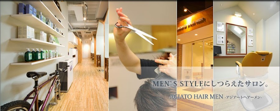 AGIATO HAIR MEN ブログ