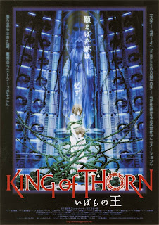Watch King of Thorn (Ibara no O) (2009) movie free online