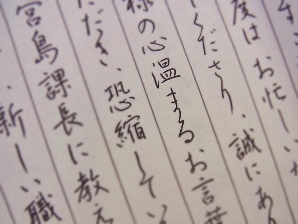 """小高桃果先生の""""おとな字""""が美しすぎて、1ヶ月眺めていた。"""