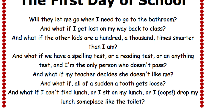 the first days of school essay It was the first day of the rest of my life my grown up life my stomach was in groaning for food, and i couldn't seem to do anything with my hair.
