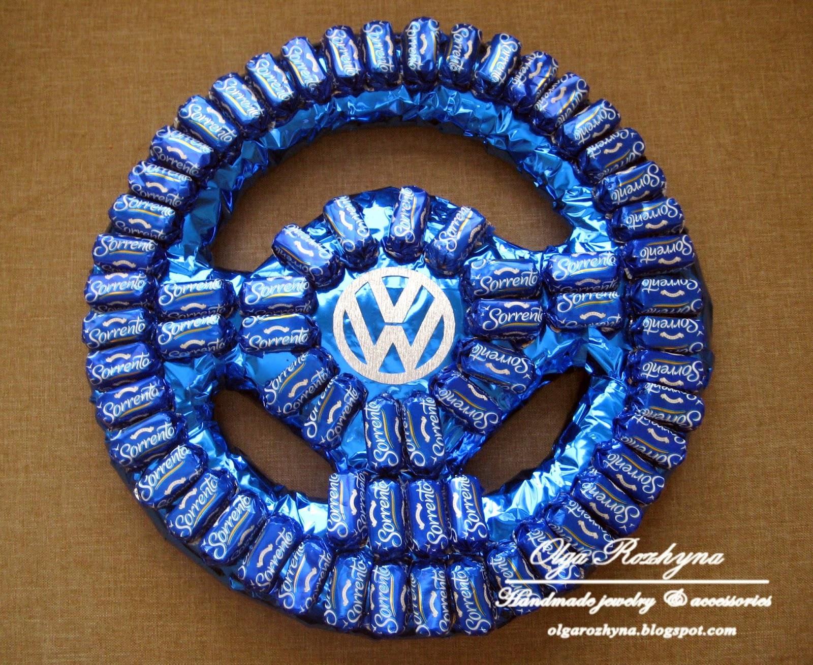 Подарок руль из конфет своими руками фото