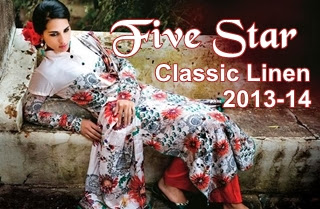 Five Star Textile Classic Linen Collection 2013-2014