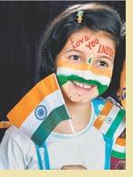 * मेरा भारत महान *