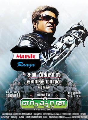 Endhiran the rebot tamil mp3 songs