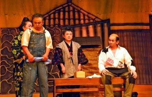 UCHINAA SHIBAI (TEATRO DE OKINAWA)