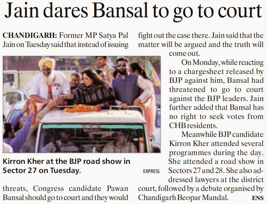 Jain dares Bansal to go to court