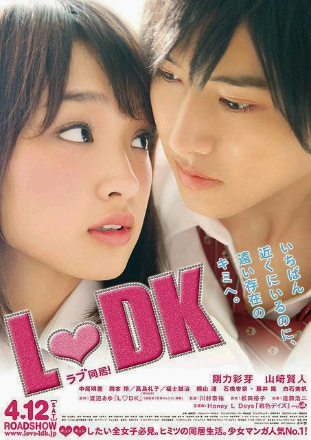 LDK (Living Together) 2014