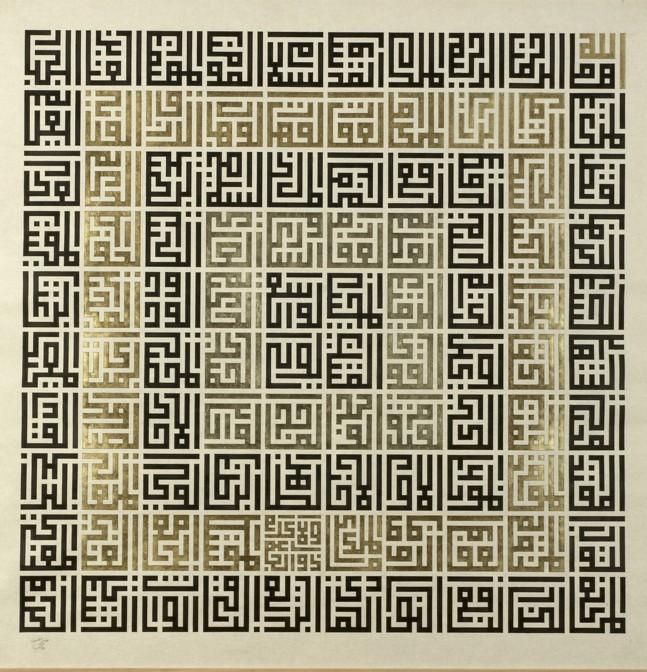 Othmân YAHYA - LE KITÂB KHATM AL-AWLIYÂ (Le Sceau des Awliyâ) D'AL-HAKÎM AL-TIRMIDHÎ