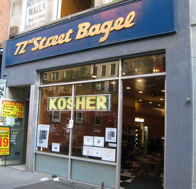 Bagel Cafe Smith Street Brooklyn