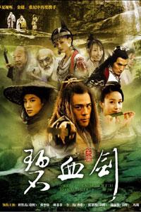 Phim Bích Huyết Kiếm - Sword Stained With Royal Blood