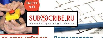 Добавление анонса в Subscribe