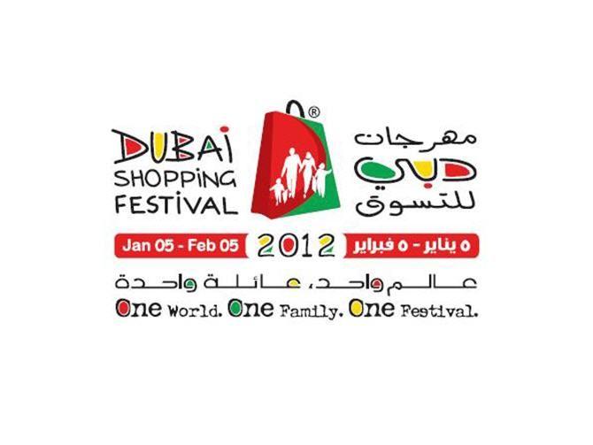 Best deals in dubai shopping festival