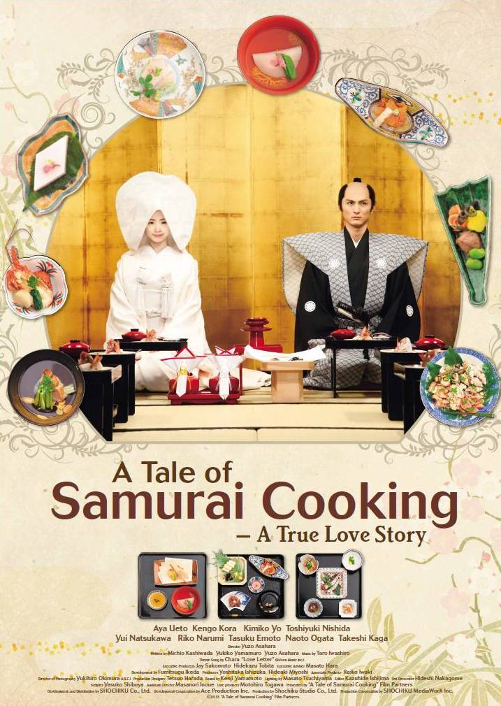 A Tale of Samurai Cooking A True Love Story (2013) [พากย์ไทย]
