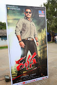 Rabhasa Posters and Wallpapers-thumbnail-12