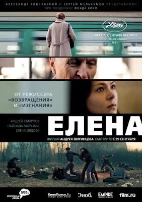 Андрей Звягинцев. Елена.