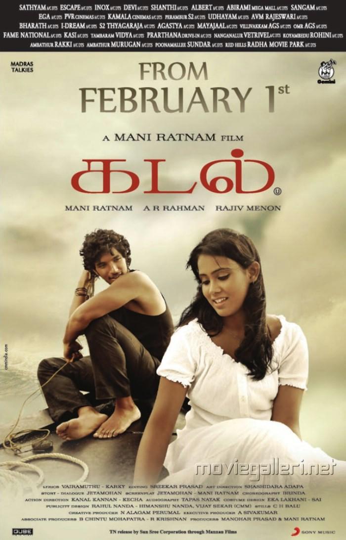 Songs.PK - Slumdog Millionaire A.R Rahman Music,Download ...