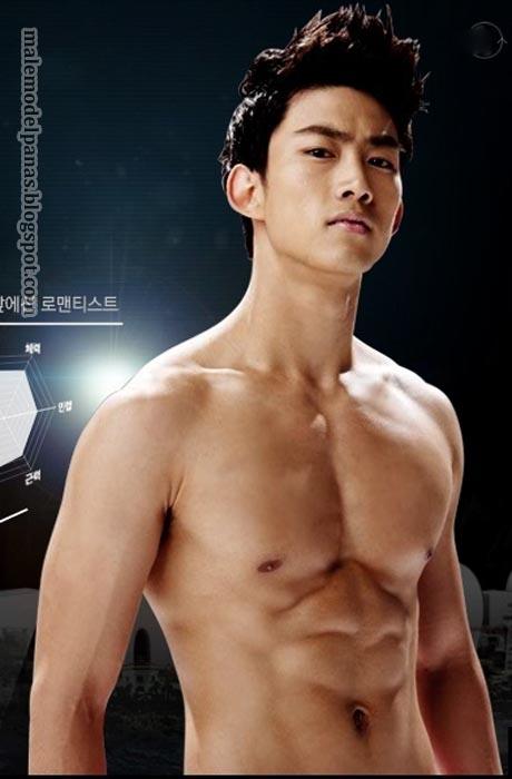 Taecyeon body