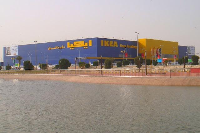 IKEA w Al-Khobar czyli życzenia się spełniają