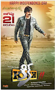 Kick 2 audio wallpaper-thumbnail-11