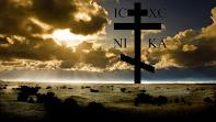 Ερμηνεία στο Πάτερ ημών Αγίου Μακαρίου Νοταρά
