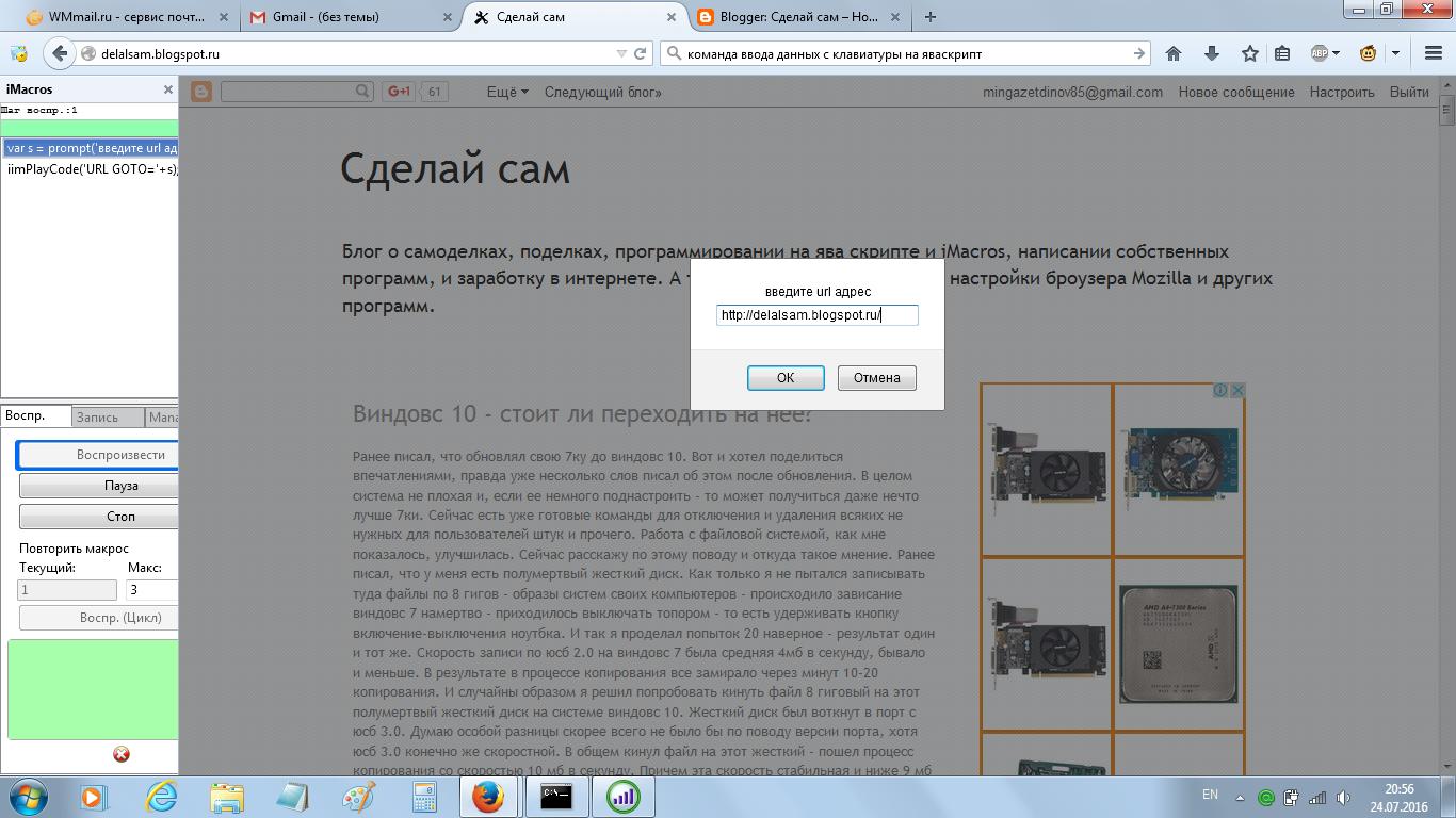 Заработок в интернете программирование borland c 502