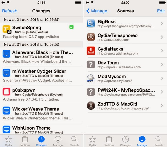Download Cydia 1.1.9 for iPhone