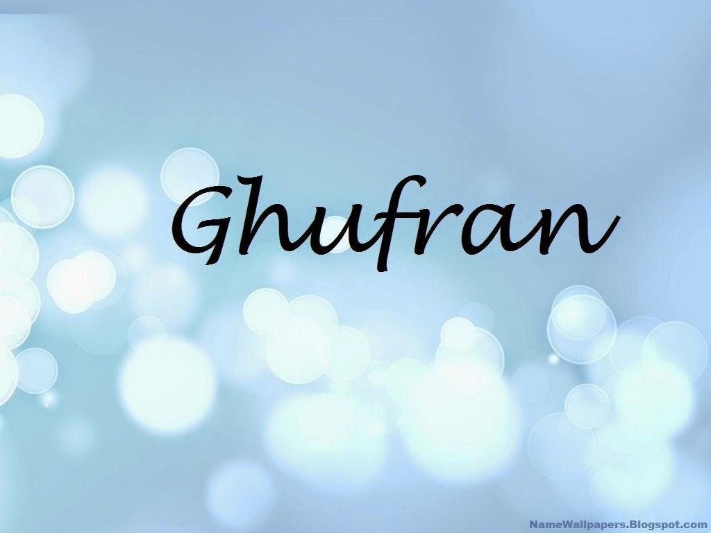 Popular Wallpaper Name Happy Birthday - ghufran  Image_467382.jpg