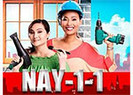 Watch Nay-1-1 December 27 2012 Episode Online