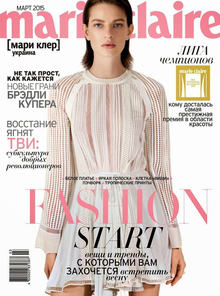 Model: Ilvie Wittek - Marie Claire Ukraine