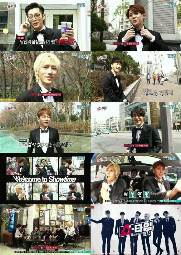 BEAST's Showtime (Ep 5)