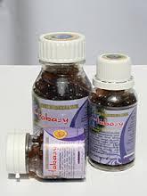 Habbatus saudah minyak kapsul merk Habasyi Pondok Herbal