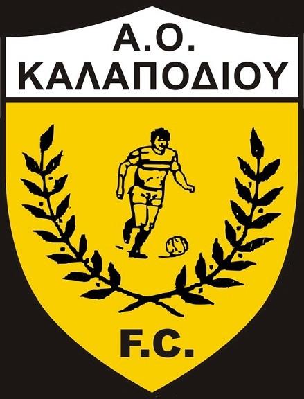 ΑΟ Καλαποδίου