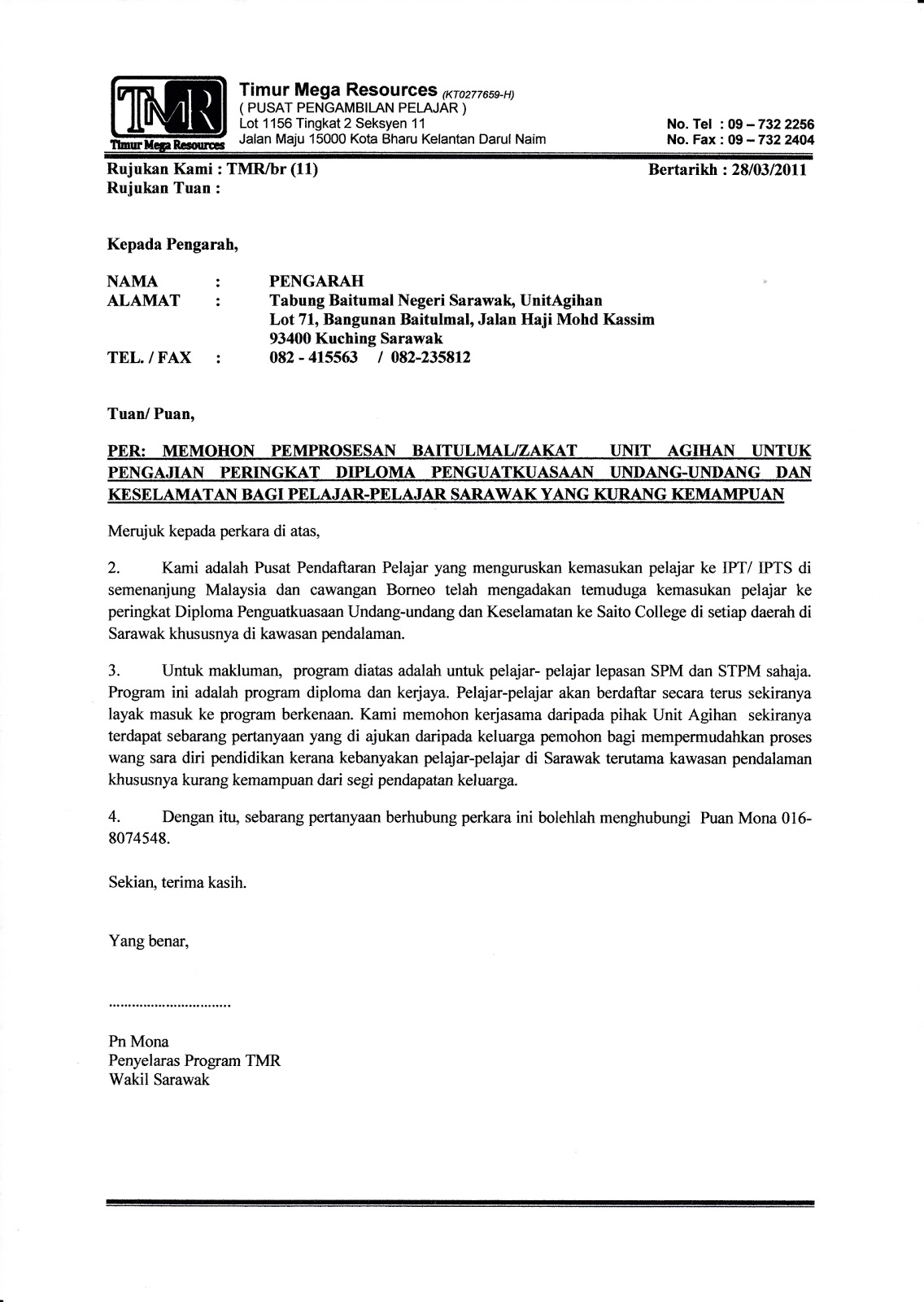 Contoh Surat Permohonan Bantuan Kewangan Sekolah J Kosong W