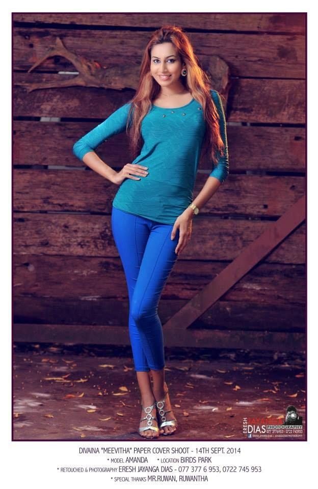 Amanda Nilukshi blue