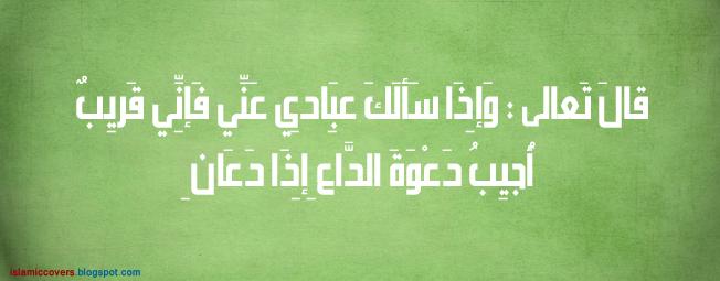 ����� ������� ����� 2012 ����� ������ ���� 2013 ����� ������ عبادي copy.jpg