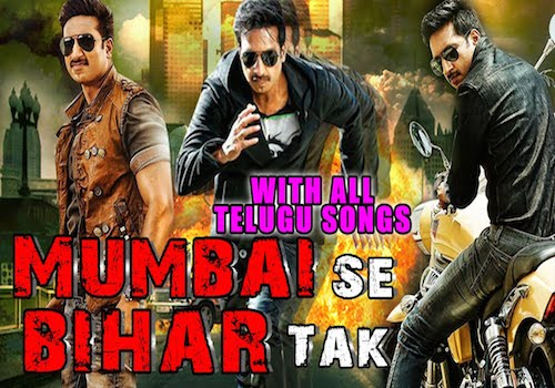 Mumbai Se Bihar Tak 2015 Hindi Dubbed