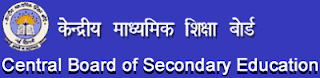 CBSE 10th Class Results 2013