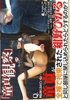INDI-033 「童貞観察」Q.何も知らされていない童貞が全裸で拘束された紺野ひかると同じ部屋に閉じ込められたらどうするのか?