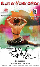Watch Jyothi Lakshmi (2015) DVDScr Telugu Full Movie Watch Online Free Download