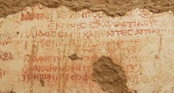 Referência a droga encontrada em parede de Escola do Antigo Egipto