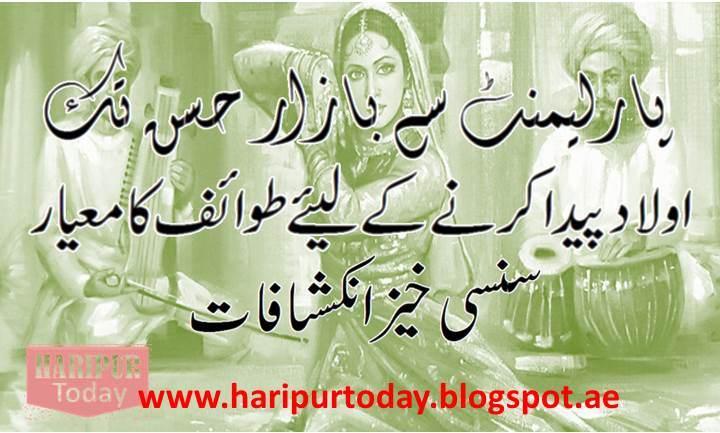Heera Mandi2