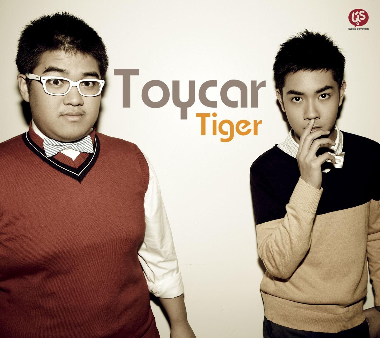 เสือโคร่ง Tiger Band