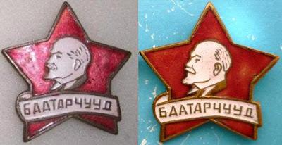 Монгольские значки